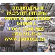 Цилиндры и полуцилиндры «ISOROLL» из минеральной ваты фото