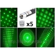 Зеленая лазерная указка 100 мВт + 5 насадок фото