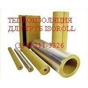 Цилиндры и полуцилиндры AL 100-1000.219.40 фото