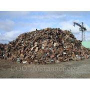 Прием металла, металлолом покупка вывоз. фото