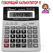 Калькулятор, говорящий по-русски (816525) фото
