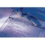Полис страхования выезжающих за рубеж многократный годовой фото