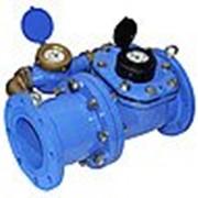 Счетчик воды с импульсным выходом СТВК 2 150/40 ДГ фото
