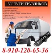 фото предложения ID 12250308