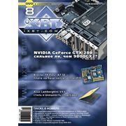 Журнал iXBT.com/Ай-Экс-Би-Ти Дот Ком фото
