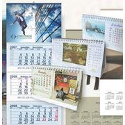Листовки календари этикетки фото