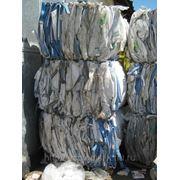 Закупаем отходы полипропилена (мешки, ящики, Биг Бэги) фото