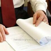 Составление документов для проведения газа в дом фото