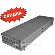 Плиты перекрытия пустотные с нагрузкой в Челябинске 3ПК 42-15-8, 4180/1190/220, куб.м. 1,090