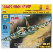 Звезда 7227, Советский штурмовик Су-25 (масштаб 172)