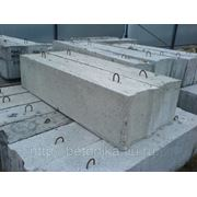 Фундаментный блок ФБС 12-4-3 (1180x400x280) фото
