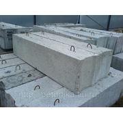 Фундаментный блок ФБС 12-4-6 (1180x400x580) фото