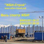 Железобетонные изделия в Краснодаре фото