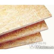 Плиты OSB-3 2,500х1,250х12мм Bolderaja,Осб плита