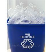 Купим отходы полиэтилена высокого давления (ПВД), ПЭТ-бутылки фото