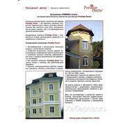 Фасадный декор Престиж-Декор (Украина) фото