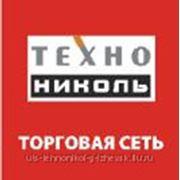Экструзионный пенополистирол ТЕХНОПЛЕКС 1180х580х50 (8 плит в упаковке) фото