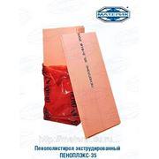 Пенополистирол экструдированный ПЕНОПЛЭКС К 20х600х1200мм 20шт/уп фото
