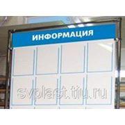 Листовой ПВХ жесткий прозрачный (толщина 1 мм) фото