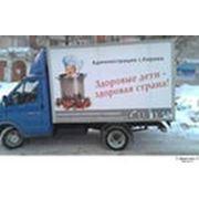 Сэндвич панели пвх Павлов Посад фото