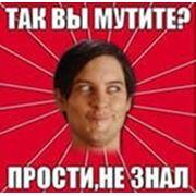 Сэндвич панели пвх Жуковский фото