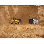 Купить песок в Ватутинках фото
