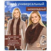 Чудо шарф Magic Scarf – «Мэджик Скарф» [шоколадный] фото