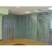 Офисные стеклянные перегородки фото