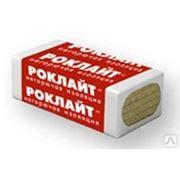 """Утеплитель минераловатный """"РОКЛАЙТ"""" менее 30-37 кг/м3, упаковка фото"""