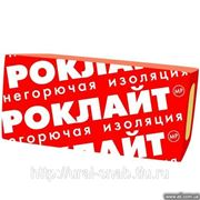 Минеральная вата Роклайт фото
