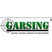 www.garsing.by фотография