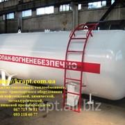 Резервуар для газа LPG фото