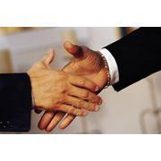 Услуги консультантов по трудовому законодательству фото