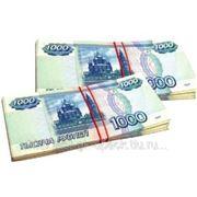 Банковская резинка (колечки для денег) фото
