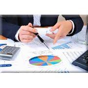 Оценка инвестиционных проектов фото