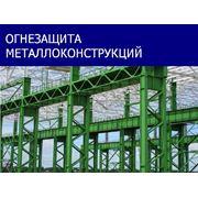 фото предложения ID 2666157