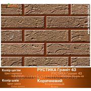 Клинкерный кирпич Керамейя Рустик 43, М-350,F-150, 1НФ фото