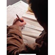 Юридическая экспертиза документов фото