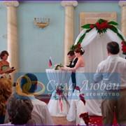 Свадебное агентство Сила Любви фото
