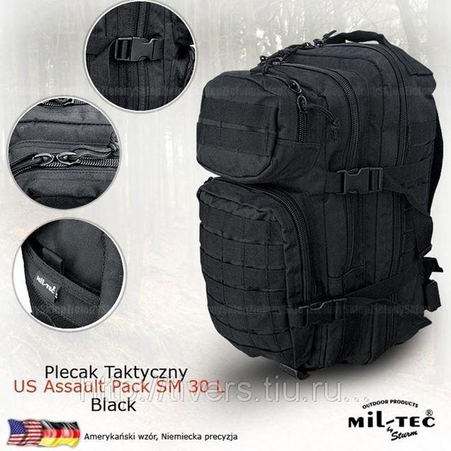 Тактический рюкзак mil-tec d xtkz, bycrt со скольки можно носить эрго рюкзак