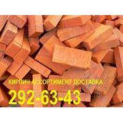 """Кирпич облицовочный М-100 """"КИСК"""" фото"""