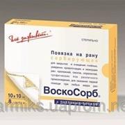 Воскосорб -Сорбирующая повязка на рану с пчелиным воском 10х10 см №8 фото