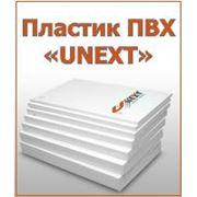 ПВХ белый Unext 3050х1560х3 фото