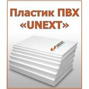 ПВХ белый Unext 3050x2030x10 фото