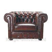 Кресло Chester 120*90 h=75