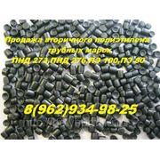 Вторичный ПНД 273. гранула ПНД 273. продажа ПНД 273 вторичный полиэтилен в гранулах. фото