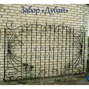 Забор кованый фото