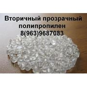 Полипропилен Rispol аналог каплена 01030 21030 02015 каплен 01030 аналог бален фото