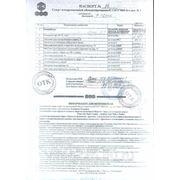 Изопропанол (изопропиловый спирт) ГОСТ 9805-84