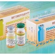 Гипериммунная сыворотка Иммуновет 3-СН (сыв.) фл/1 доза фото